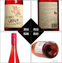 上海进口澳洲佳酿葡萄酒进口报关代理公司