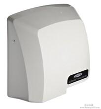 BobrickB-710E230V壁挂式干手器