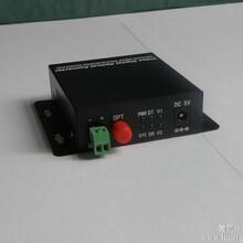 供应福建视频光端机,福州多功能光端机图片
