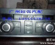 奥迪Q7空调控制面板,发电机,节温器,水泵图片