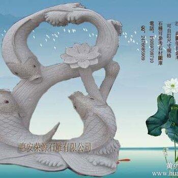 荣源石雕公司上等动物雕刻供应商动物雕刻制造公司