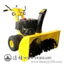 小型扫雪机,不得不说的建议洁娃JEWA国产扫雪机STJ13.66