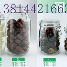 玻璃罐,密封罐,茶叶罐,储物罐,干果罐,调味罐图片