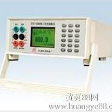 北京世纪金图桌面式无线胶装机