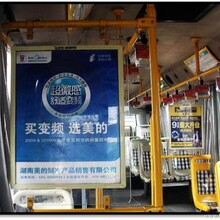 湖南吾道文化供应长沙公交车广告、长沙公交车看板广告、长沙公交车框架广告、长沙公交车内广告