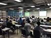 广东省11月政府与社会资本合作培训PPP模式培训报名联系林琳