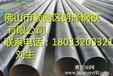 供应贺州螺旋管,贺州钢护筒生产厂家,打桩钢管