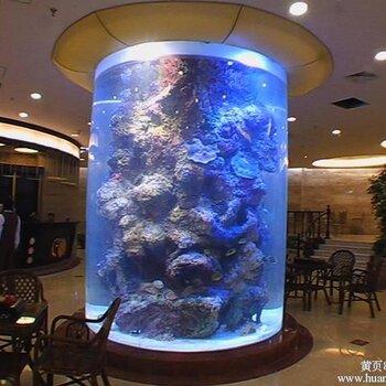 广州东坦海鲜池制冷公司