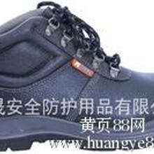 厂供应安全鞋劳保鞋防静电劳保鞋,FS-665新款