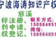 在慈溪宗汉申请小家电外观专利需要多少钱国家补贴多少
