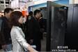 2015第十五届中国国际机箱机柜及配套产品展览会