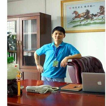 深圳市精科创电子设备有限公司