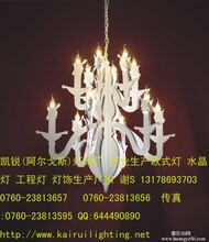 湖南广西工程灯传统后现代灯广东中山古镇灯具厂家