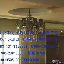 酒店会所宾馆别墅咖啡厅KVT传统黄水晶吊灯
