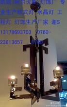 广东中山凯锐灯饰厂后现代灯简欧灯后现代灯具会所KTV别墅咖啡厅售楼处吊灯异形定制灯具