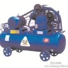 30公斤压力空气压缩机