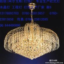 吉林黑龙江酒店会所别墅宾馆工程灯传统水晶吊灯