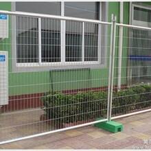 铁丝护栏网铁丝护栏网价格铁丝护栏网生产厂家