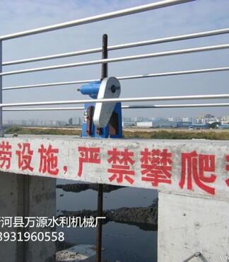 河北启闭机新河县启闭机万源东启闭机铸铁闸门 -河北启闭机