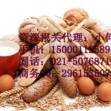 上海专业进口食品报关公司进口咖啡粉报关