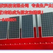 山东云凯新能源有限公司专业生产太阳能单多晶组件