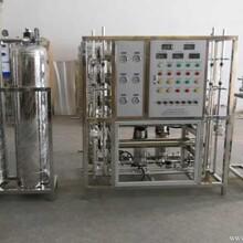 苦咸水淡化装置价格苦咸水淡化设备供货商洁峰环保