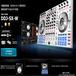 超值特价SERATO,DJ,先锋Pioneer,DDJ-SX-W,白色DJ控制器,打碟机