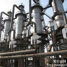石灰窑煤气预热器