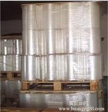 潍坊哪里有供应优质的烟膜北京烟膜