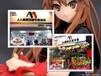 吉安女性创业项目选择特色DIY动漫店