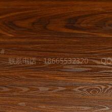 家装强化复合木地板(仿古真木纹7系列)