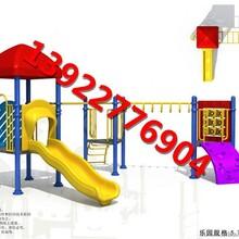 茂名肇庆市儿童游乐滑梯室外小区滑梯厂家哪里有
