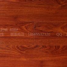 家装强化复合木地板(高清面模压封蜡防水6系列)