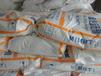 供应橡胶促进剂M/CM/DM/TMTD