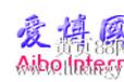 2015广州食品饮料展会