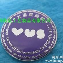 班级校徽制作,金属校徽胸章制作,北京做校徽的地方图片