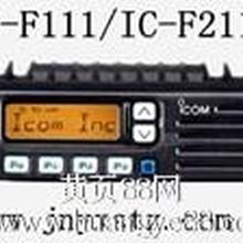艾可慕F111对讲机