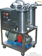 重庆艾希顿专业生产的KRY系列抗燃油专用真空滤油机