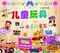 玩具广告礼品鼠标垫招东莞玩具商家合作加盟