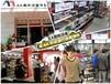 三亚开动漫店21世纪最赚钱的创业项目