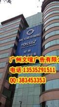 广州科学城广告制作公司专业承接户外广告工程户外广告牌
