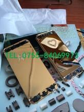 深圳市联丰五金塑胶制品提供专业的电镀服务同行中的姣姣者北京黄金