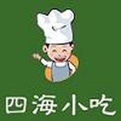寧波海曙商記餐飲管理咨詢服務部