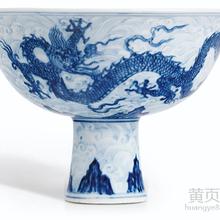 大明宣德青花瓷器制作材料和特征及拍卖资料