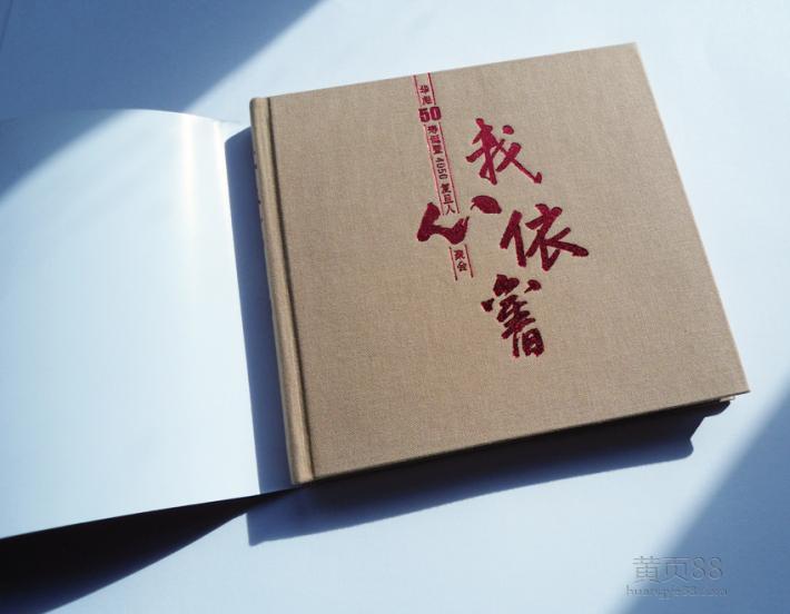 山东临沂印刷厂主印制魔术西安活动策划道具纸币被抓检方决定不起诉