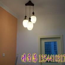 香港刷油漆多少钱一平米,贴墙纸人工费要多少钱