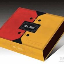 提供重庆图文印刷、重庆写真喷绘、重庆展示展览服务