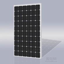 云南太阳能电池板,太阳能电池板厂家直销