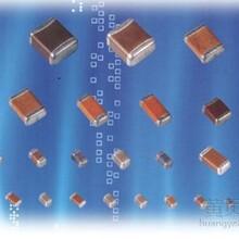 上海长期回收、加工各类电子元件,镀金电子边角料,欢迎咨询