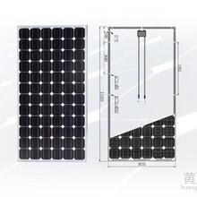 陕西太阳能电池板,太阳能电池板厂家直销